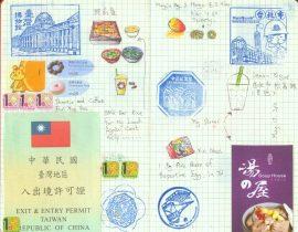 My Taipei Travel Journal