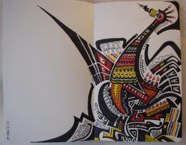: : : Pattern Mechanical Bird