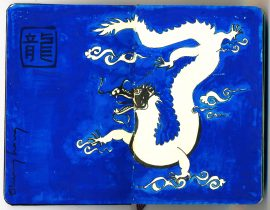 Sheng Long (The Dragon)