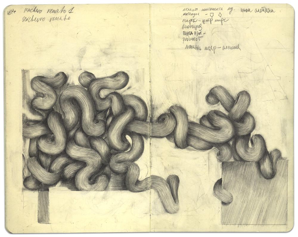 Abulafia, pages 45-46