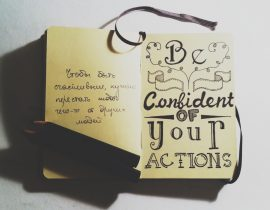 Be confident of your actions