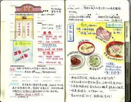 Lao Ban Zhai Restaurant