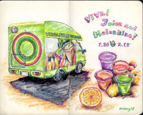 Viva! Juice and Moleskine!