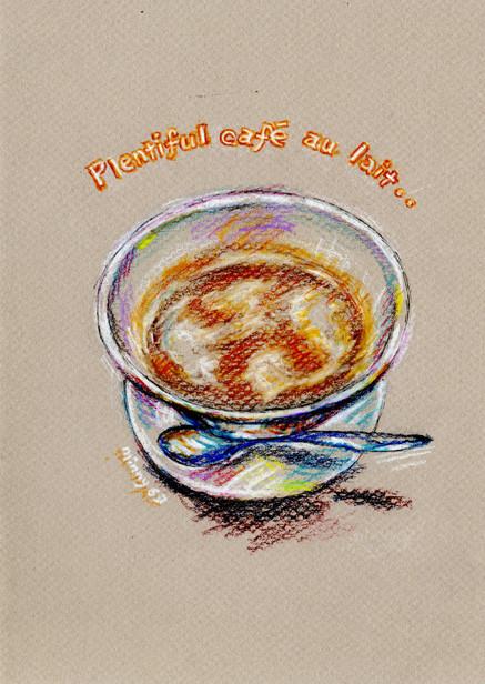 Plentiful cafe au lait