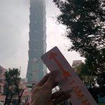 Foggy @ Taipei101