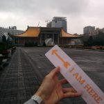 Dr. Sun Yat-Sen Memorial Hall @ Taipei