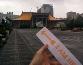 Dr. Sun Yat-Sen Memorial Hall @ Taipei