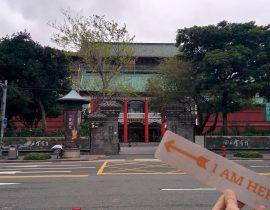 Taipei National Museum of History