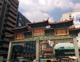 Filipino-Chinese Friendship Arc