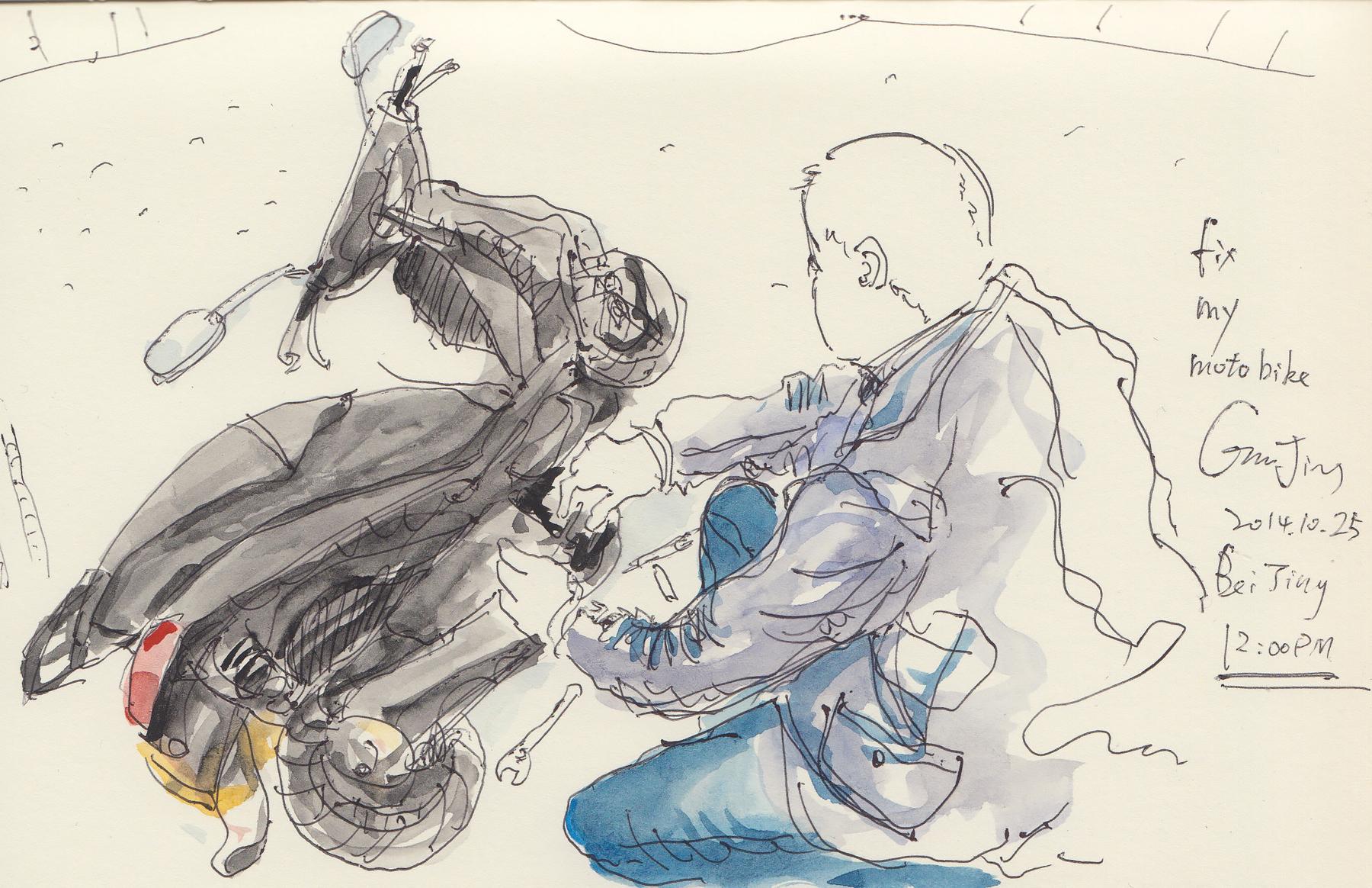 Fix my motorbike