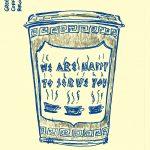 Greek diner coffee cup