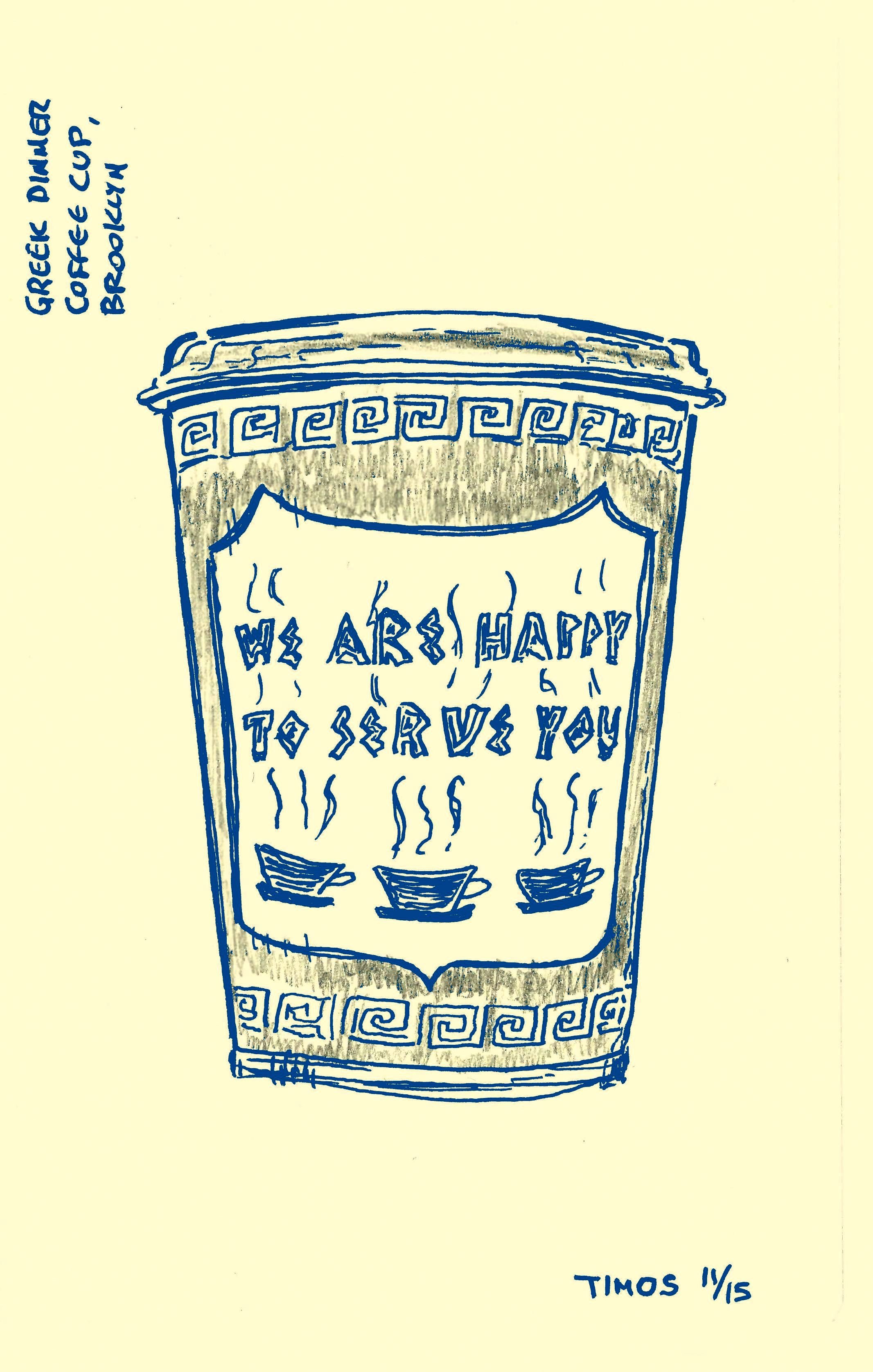 Greek diner coffee cup