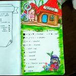 KEY bullet journal