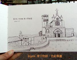 Europe Traveling Sketch ~ Italy.Basilica di San Francesco d'Assisi