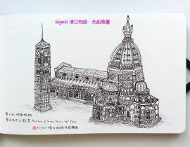 Europe Traveling Sketch ~ Italy Basilica di Santa Maria del Fiore