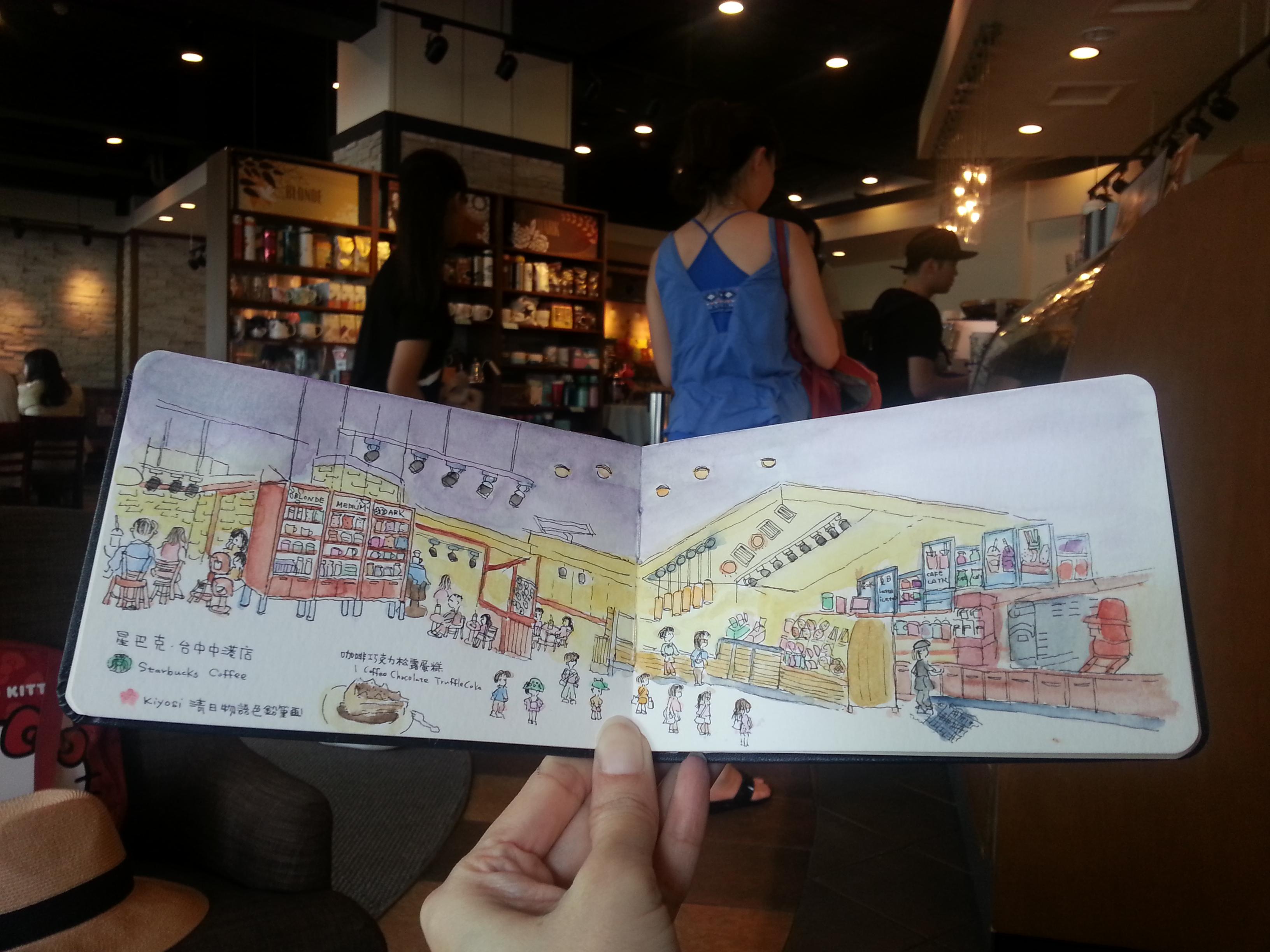 Café Sketch~ Starbucks, Taichung, Taiwan 星巴克