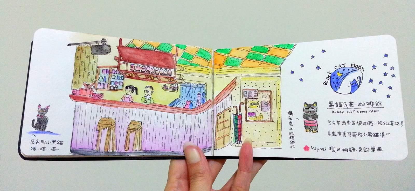 Café Sketch~ Black Cat &Moon Café,Taichung, Taiwan