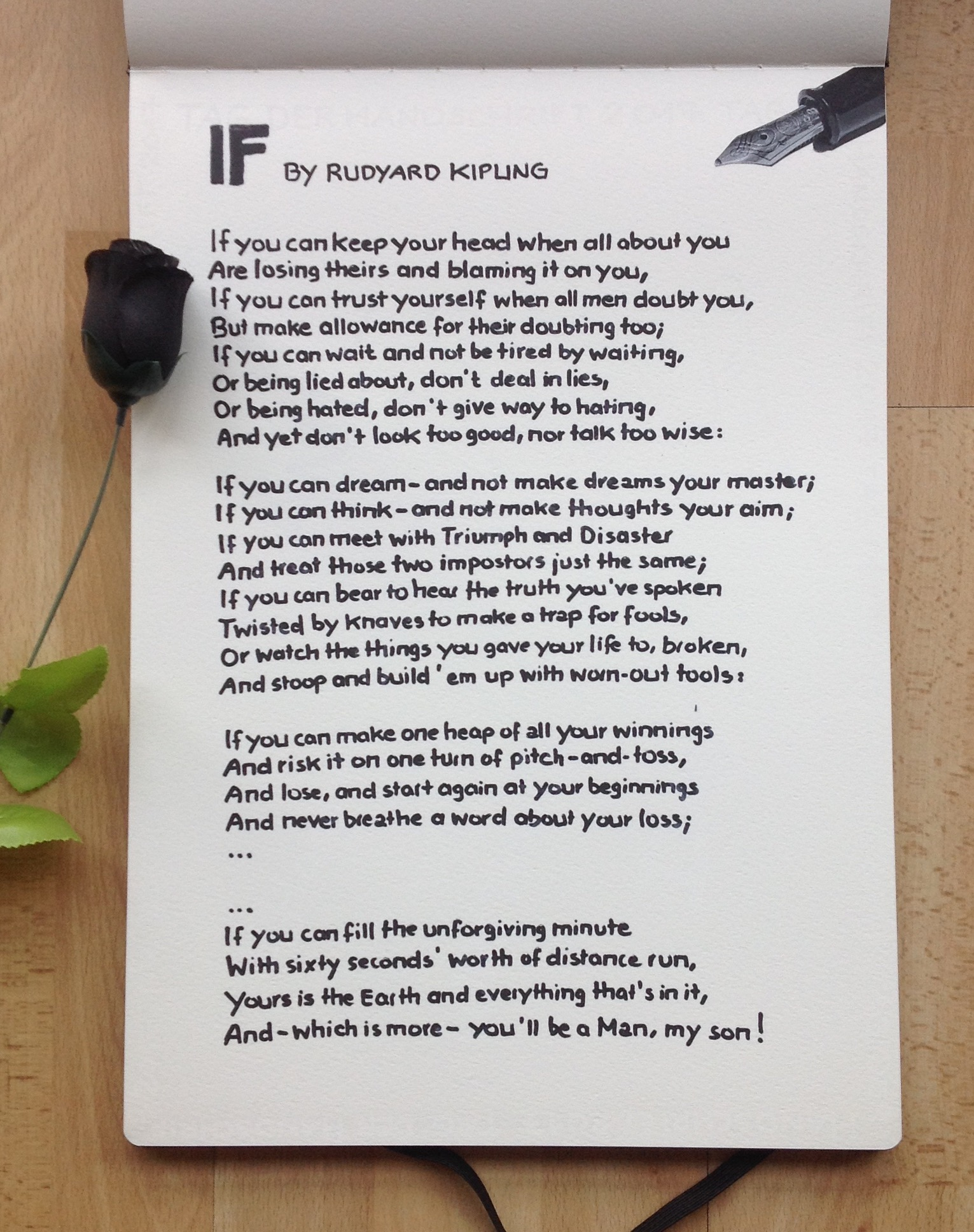 My favorite poem