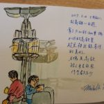 People Sketch at Taiwan High Speed Rail Zuoying Station