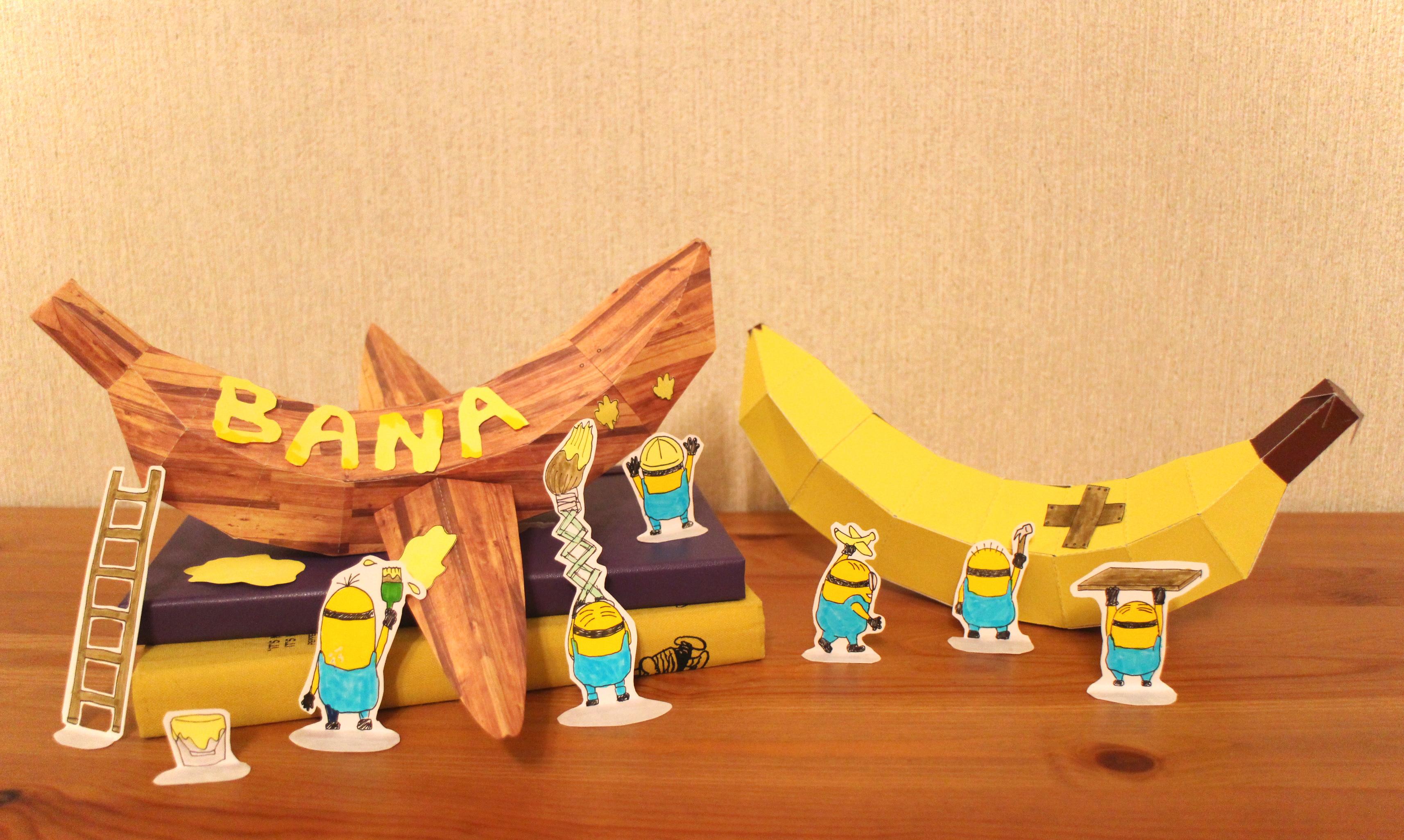 Banana plane.
