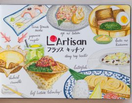 L'Artisan Furansu Kitchen – Madrid