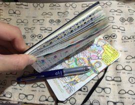 育児日記*Diary of the child care