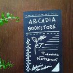 Arcadia Bookstore's notebook