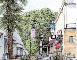 Shrine neighborhood