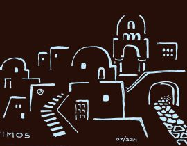 Santorini forms