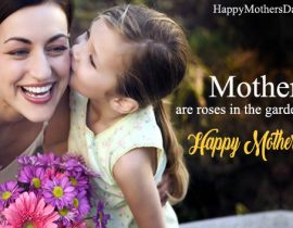 Happy Mothers Day 2019