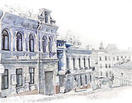Old Kyiv