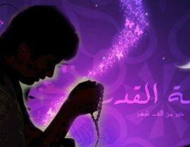 Lailatul Qadar diyakini datang pada 10 malam terakhir Ramadan dan jatuh di tanggal ganjil