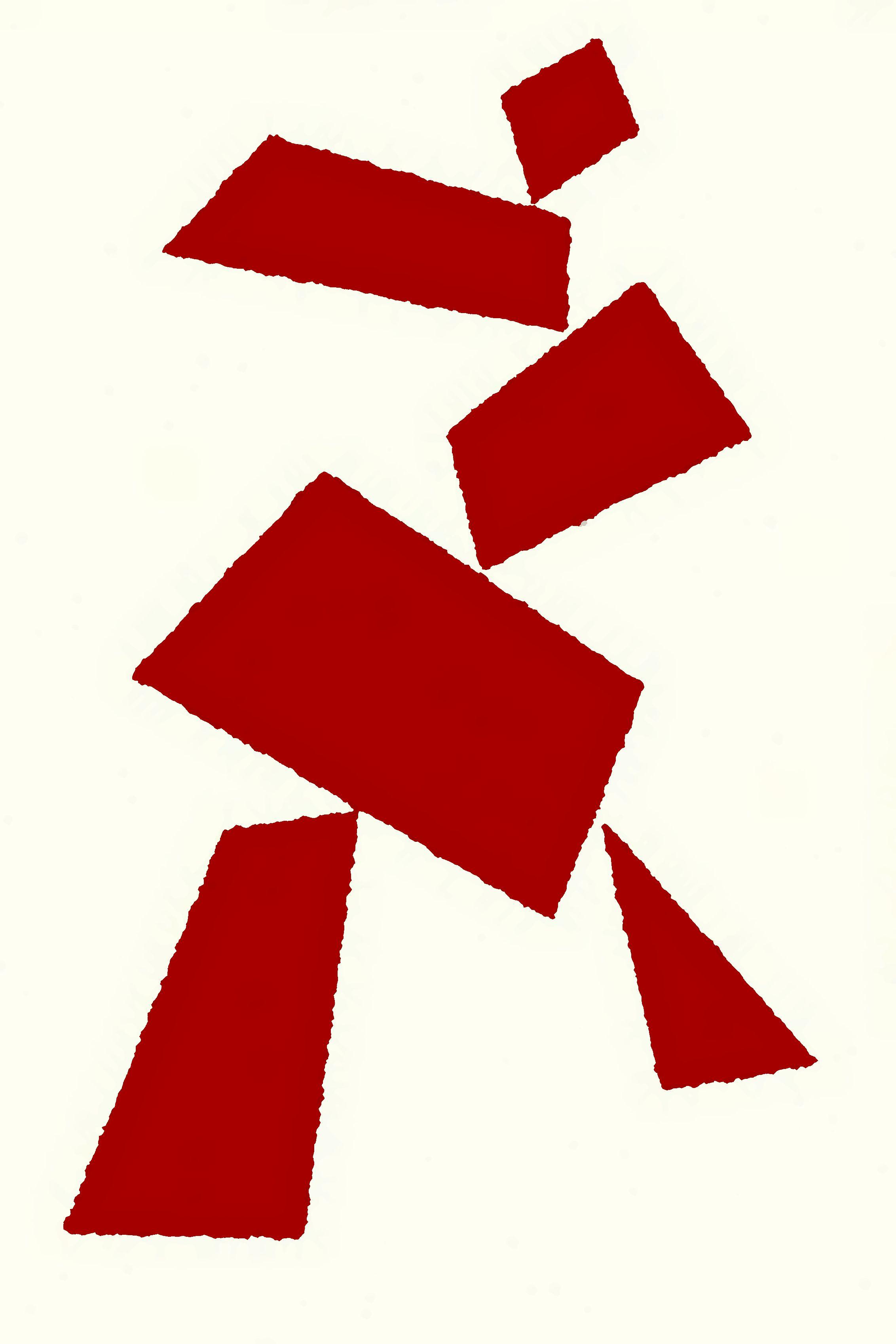 kinetic form