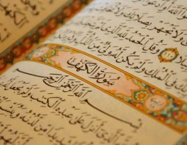 Qur'an Style