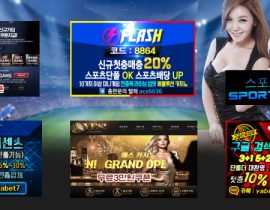 Is it Illegal to Gamble in Online Casinos while in Korea?