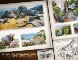 STRANGE MONOLITHS OF MISEN MOUNT (JAPAN)