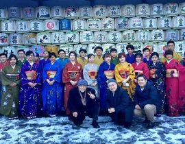 Program Magang ke Jepang 2019 Lpk di Cianjur