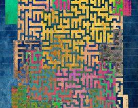 tiled nostalgia