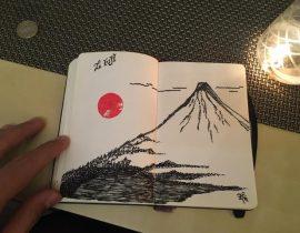 """""""The F U J I Mountain"""""""