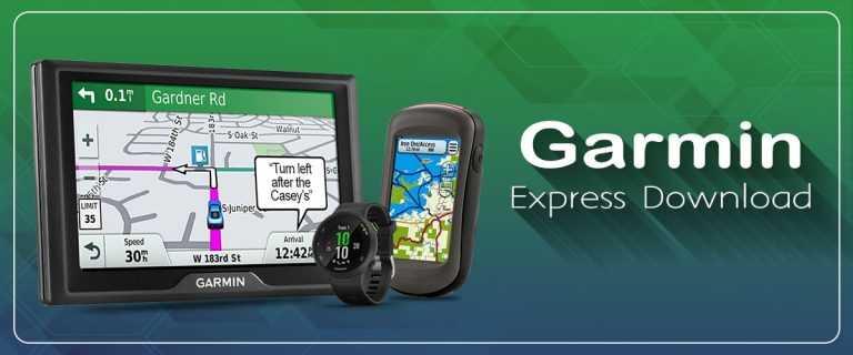 Garmin.com/express