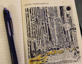 Before Manhattanhenge – early draft
