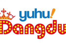 I Love Music Dangdut From Indonesia