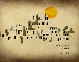 shades of the islands | Paros, Aegean, Greece