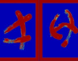 diptych of conflict