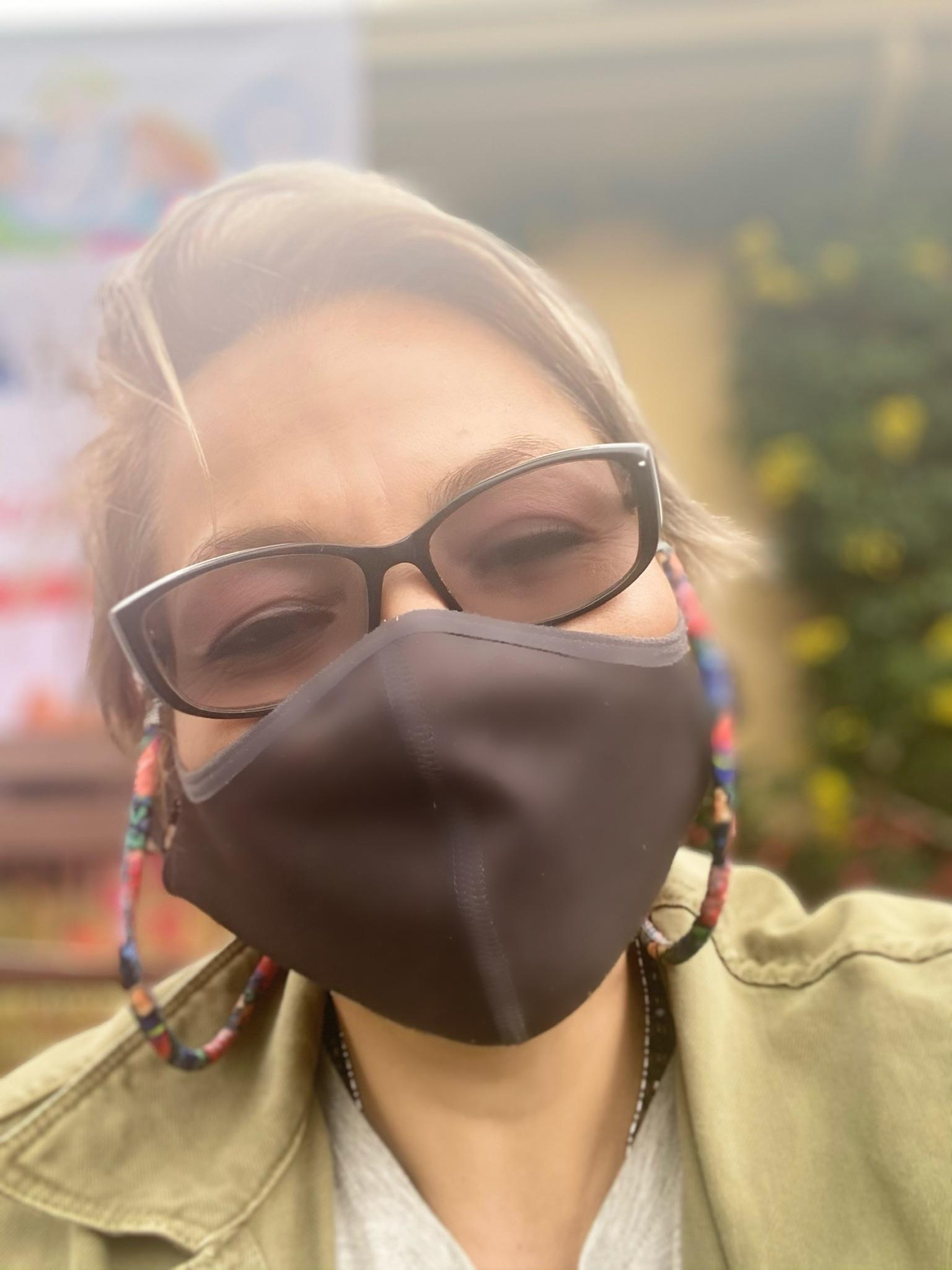 Pandemic look