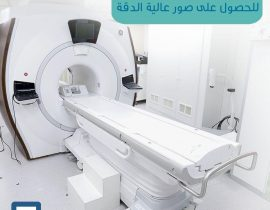 Private hospital in kuwait