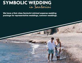 Symbolic Wedding in Santorini